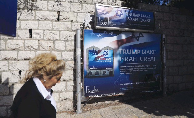?? (Reuters) ?? A POSTER in Jerusalem supporting Donald Trump.