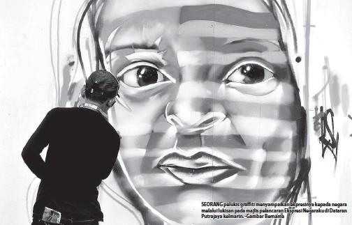 Pressreader Utusan Borneo Sabah 2017 03 19 Ekspresi Semangat Patriotisme Menerusi Lukisan Grafiti