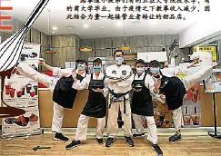 """??  ?? 从武馆到甜品店,沈观友(左起)、刘雪恩、甘耀煌、刘雪方 、陈斌和其他合作伙伴一路秉持跆拳道""""百折不屈""""的精神。"""