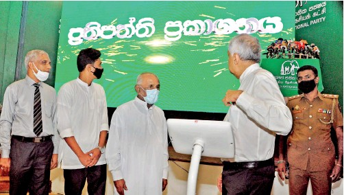 ??  ?? UNP leader Ranil Wickremesinghe electronically unveiling the party's manifesto. Pic by Priyantha Wickramaarachchi
