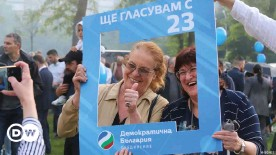 ??  ?? Supporters of the 'Democratic Bulgaria' alliance, which includes the 'Green Movement'