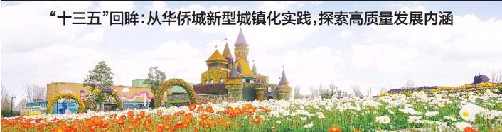 ??  ?? 锦绣安仁奇境花园