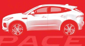 ??  ?? This teaser picture shows the coupe-like side profile of Jaguar's upcoming E-Pace.