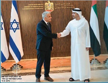 ?? צילום: אי.פי ?? שר החוץ לפיד לצד שר החוץ האמירותי בן זאיד