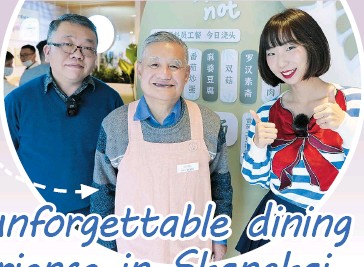 ??  ?? Fiona Li (right), Grandpa Xiaomin (center), a waiter at Forget Me Not Cafe, and renowned Shanghai food connoisseur Da Guai take a group photo. — All photos by Ma Xuefeng