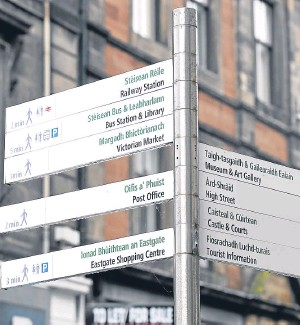 ??  ?? CROSSROADS: An assessment found signs in Inverness could be clearer
