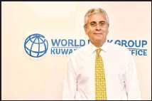 ?? KUNA photo ?? Ferid Belhaj, World Bank Group Vice-President for Middle East and North Africa.