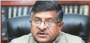 ?? FILE PHOTO ?? Information Technology Minister Ravi Shankar Prasad