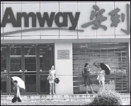 ??  ?? An outlet of Amway Corp in Yichang,
