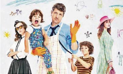 ??  ?? kEl filme italiano cuenta con las actuaciones de Valentina Lodovini (Giulia) y Fabio de Luigi (Carlo) como los padres de familia.