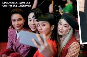 ??  ?? Scha Alyahya, Shiyo Joo, Kittie Yiyi and Cherriemun
