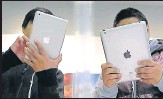 ?? REUTERS ?? ipad became a key part of Apple's portfolio last year as people looked for new ways to work at home during lockdown.
