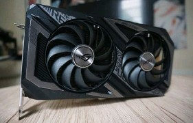 ??  ?? The Asus ROG Strix Radeon RX 6600 XT wins—but at a high cost.