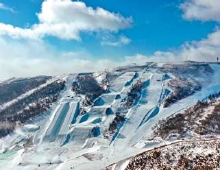 ??  ?? The ski tracks of the Winter Olympic Games in Genting Resort Secret Garden in Chongli.