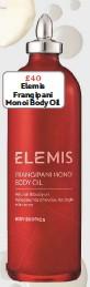 ??  ?? £40 Elemis Frangipani Monoi Body Oil