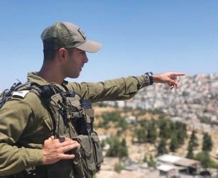?? (IDF) ?? LT.-COL. Omri Mashiach surveys Hebron.