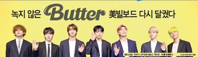 ?? [사진=빅히트뮤직 제공] ?? 방탄소년단'버터'가 4주만에빌보드 '핫100' 1위를 탈환했다.