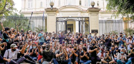 ?? YAMIL LAGE Getty Images ?? A Cuban activist says that the United States and other democracies should officially recognize opposition groups, such as the San Isidro Movement.