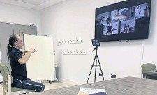 ??  ?? Rheumatology outpatients at the RUH are receiving virtual treatment