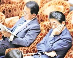 ??  ?? Picture shows Abe (right) and Deputy Prime Minister and Finance Minister Taro Aso attend a lower house budget committee session at the parliament in Tokyo, Japan. — Reuters photo