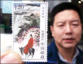 ?? WANG JIANKANG / FOR CHINA DAILY ?? A stamp-collecting enthusiast shows a postage stamp featuring the Tang poet, issued by Suzhou Post Office on Nov 12, 2015.