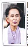 ??  ?? Aung A San Suu Kyi.