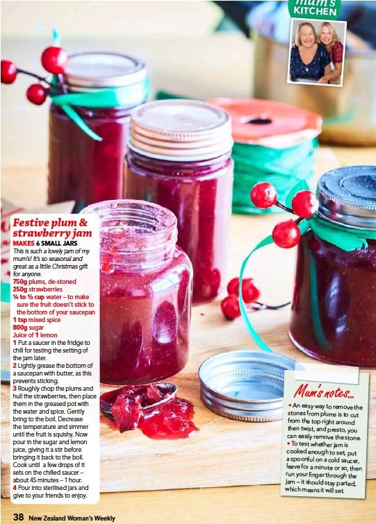 Festive Plum Strawberry Jam