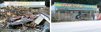 ??  ?? Before and after the flood: a shop in Minamisanriku in 2011 and 2021