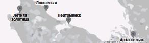 ??  ?? Летняя золотица Лопшеньга Пертоминск Архангельск