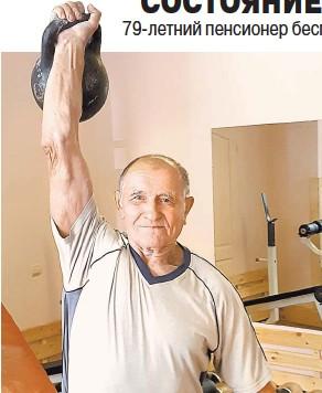 ??  ?? Его «гиревой» стаж 62 года. И ни на день с ними не расстаётся.