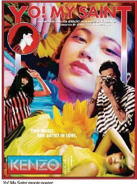 ??  ?? Yo! My Saint movie poster.