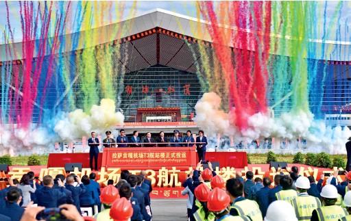 ??  ?? 2021 年 8 月 7 日,西藏拉萨贡嘎国际机场 T3 航站楼正式投运仪式