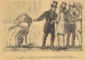 """?? MİLLİ KÜTÜPHANE ARŞİVİ ?? """"Sen ilm-i tıbbın kerametine bak ki etıbba hanımefendinin hastalığını kendi nabızlarından anlıyorlar."""" 21 Eylül 1876 tarihli Hayal dergisinde yer alan karikatürde Sultan V. Murat hakkında doktorların raporları hicvediyordu Teodor Kasap."""