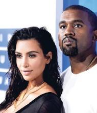 PressReader - Jamaica Gleaner: 2018-02-21 - Kim Kardashian