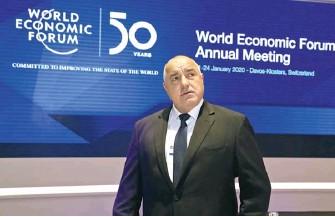 ?? | Министерски съвет ?? 01 Премиерът Бойко Борисов участва в Годишната среща на Световния икономически форум в Давос, Швейцария, където отново изрази подкрепата на държавата за страните от Западните Балкани по пътя им към членство в ЕС