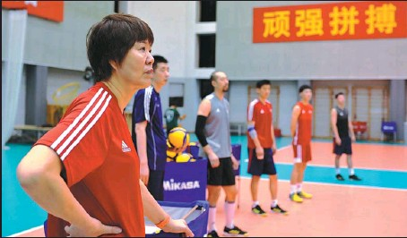 ?? HE ZONGWEN FOR CHINA DAILY ?? Team China head coach Lang Ping admits the lack of competitive action over the last year for her players due to the pandemic is a concern ahead of the defense of their Olympic title in Tokyo this summer.