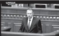 ??  ?? Присягу міністр Шкарлет складав під вигуки «Ганьба!».