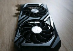 ??  ?? AMD has priced its new graphics card in line with the times at $550.