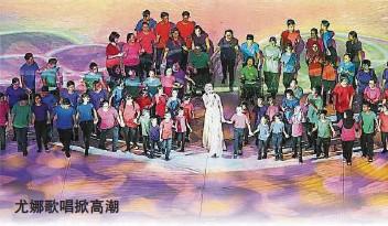 ??  ?? 大馬著名歌手尤娜(中)牽着小孩的手登場獻唱,掀起全場高潮。