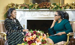 ??   WHITE HOUSE PHOTO BY AMANDA LUCIDON ?? In an interview with Oprah Winfrey that aired Monday, first lady Michelle Obama said the election of Donald Trump reinforced her view that President Barack Obama inspired hope '' because we feel the difference now.''