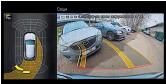 ??  ?? Системы кругового обзора на тестовой машине нет – её заменяет графический рисунок.
