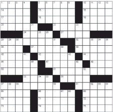 islams deity crossword