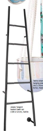 ??  ?? Jeeves Tangent heated towel rail (189 x 52cm), Italtile