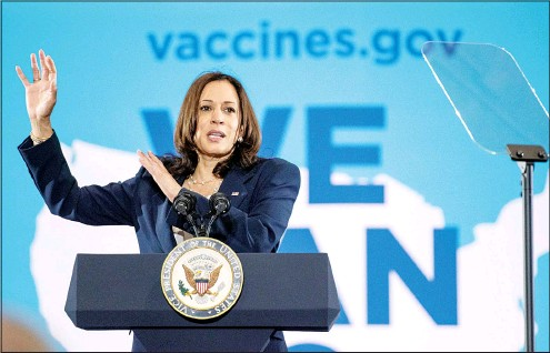 ??  ?? Vice-President Kamala Harris speaks at the Phillis Wheatley Community Center in Greenville, S.C. on Monday, June 14, 2021, about the importance for everyone to get vaccinated for COVID-19. (AP)