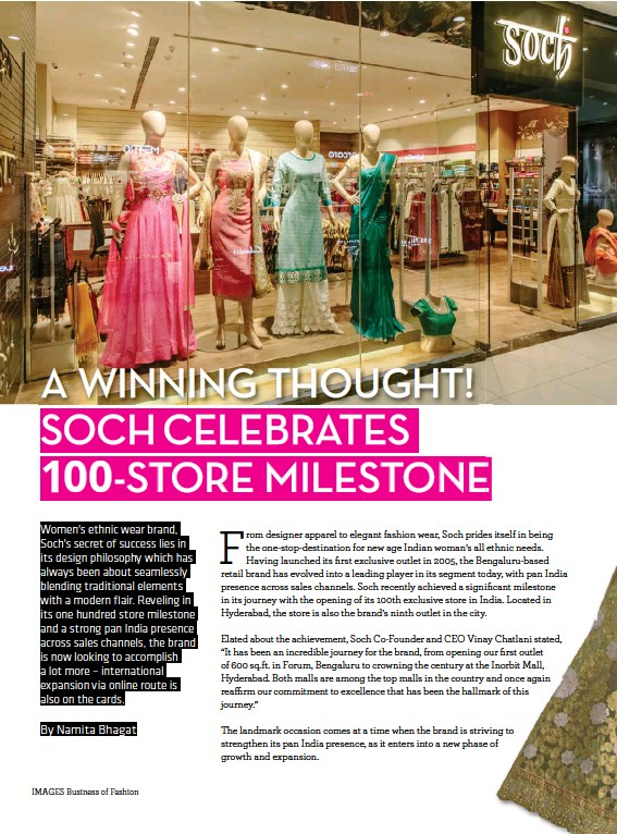b8255eb26b5 PressReader - Business of Fashion  2017-09-28 - Soch Opens its 100th ...