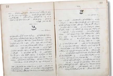 """?? AHMET SALCAN KOLEKSİYONU ?? Sultan V. Murat'ın oğlu Şehzade Mehmet Selahattin Efendi (üstte solda). Şehzade Selahattin Efendi'nin """"Sada-yı Mahpus"""" adıyla tuttuğu not defterinden örnek sayfalar (solda). 8 Temmuz 1876 tarihli The Illustrated London News'ta Çerkes Hasan'ın Beyazıt Meydanı'nda asılarak idamını gösteren çizim (karşı sayfada)."""