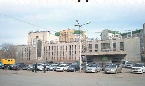 ?? Фото администрации города Омска ??