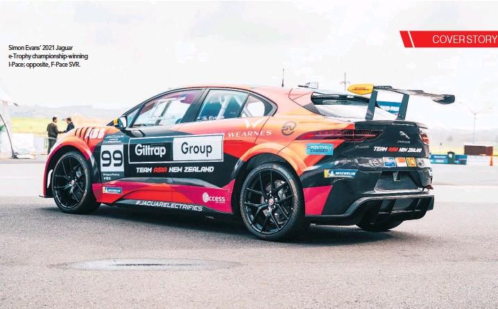 ??  ?? Simon Evans' 2021 Jaguar e-Trophy championship-winning I-Pace; opposite, F-Pace SVR.