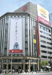 ??  ?? Mitsukoshi: Japan's oldest department store opens in the Philippines at The Seasons Residences in North BGC in 2021.