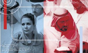 ?? ILLUSTRATION: THE GUARDIAN/EPA ?? ▼ Princess Haya, who came to London in 2019, pictured with her ex-husband Sheikh Mohammed